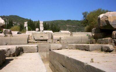 Critiquer – trace du passé/travail postérieur – la peste durant l'Antiquité