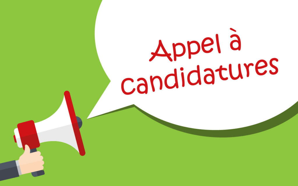 APPEL À CANDIDATURES : devenez nos nouveaux collègues !